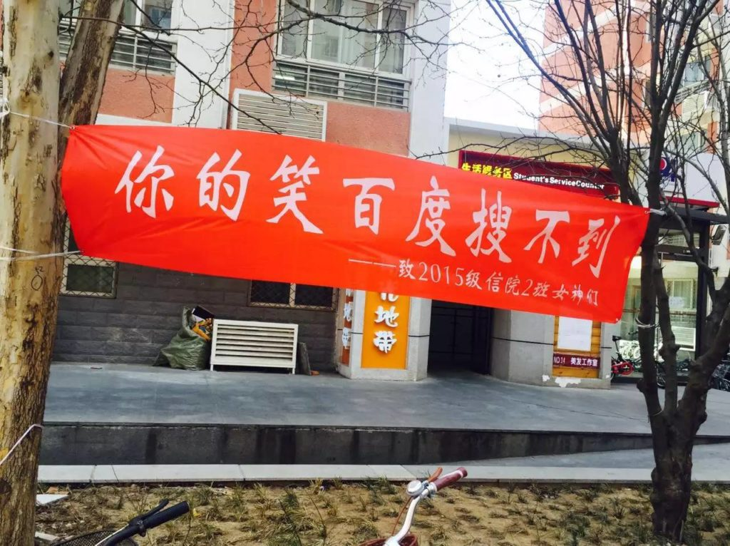 8 марта в китае