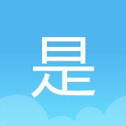 да по-китайски