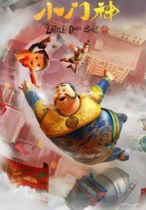 мультфильм на китайском